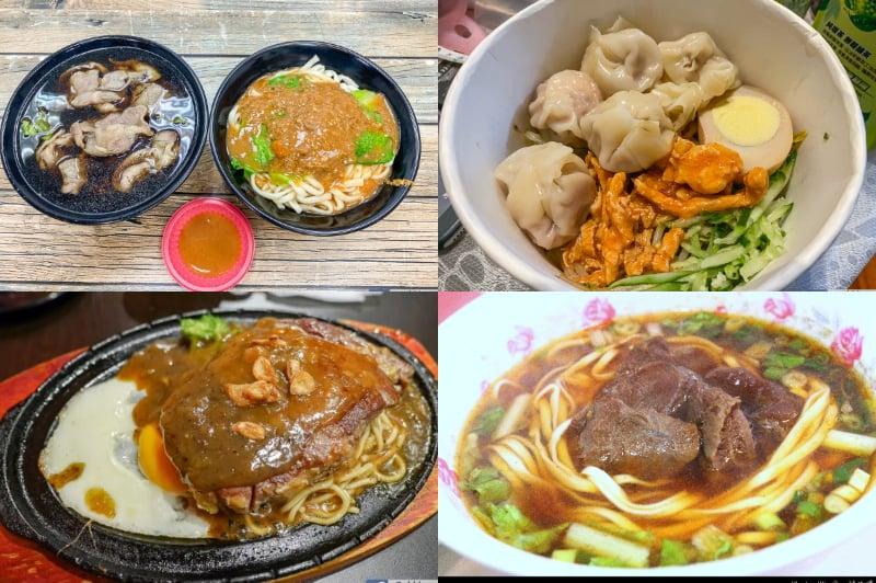 網站近期文章:新竹食品路美食整理