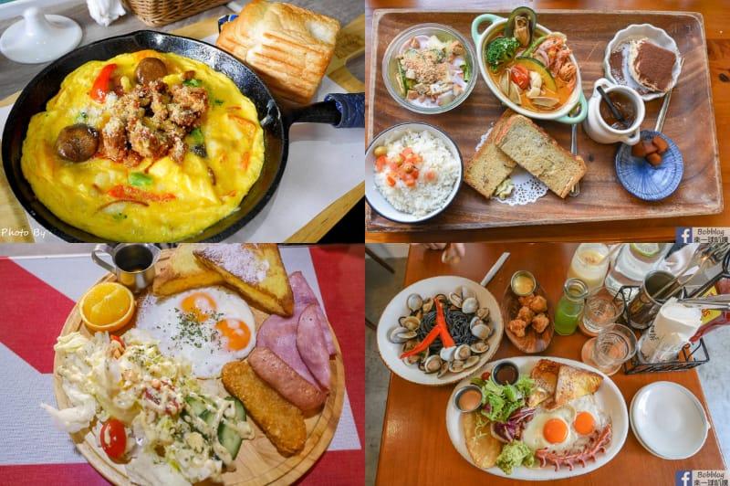 延伸閱讀:新竹早午餐餐廳*11整理