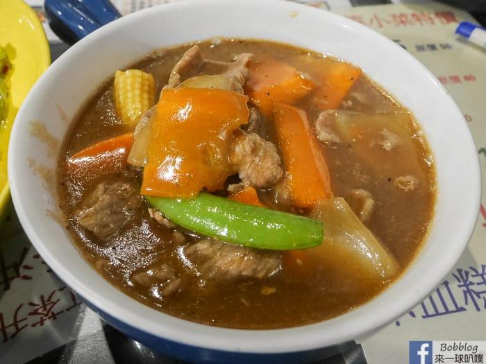 Amao food 11