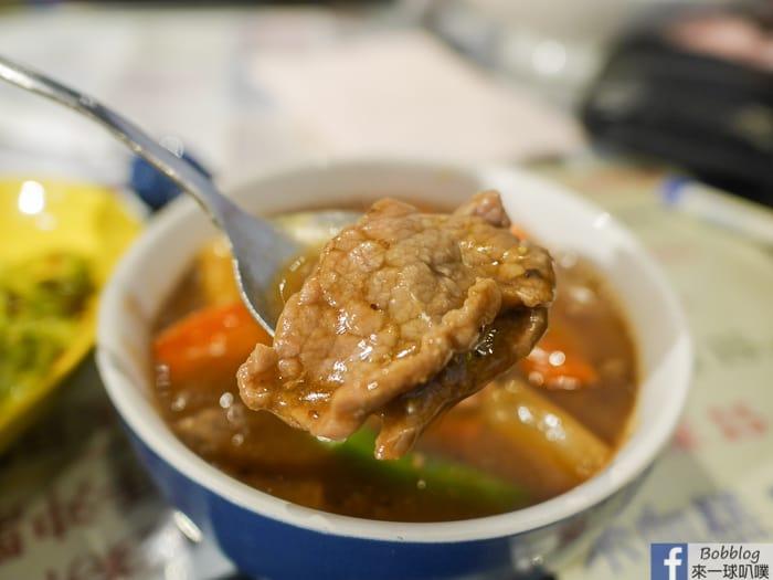 Amao food 14