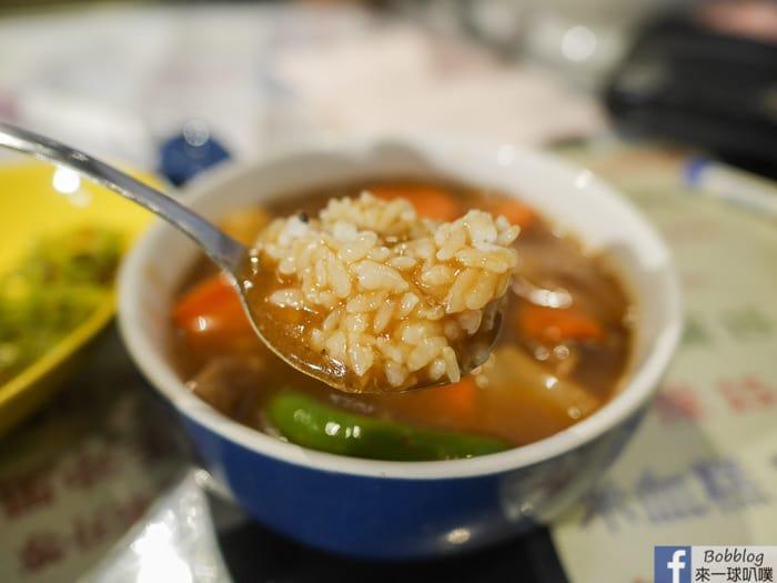 Amao food 15