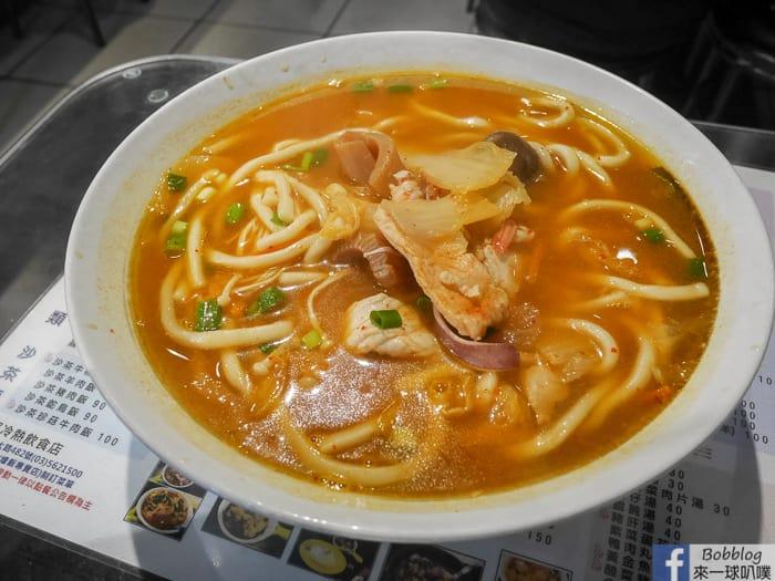 Amao food 8