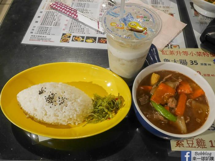 延伸閱讀:新竹阿貿冷熱飲食店(點餐免費送飲料,燴飯、湯麵粥品火鍋、義大利麵)