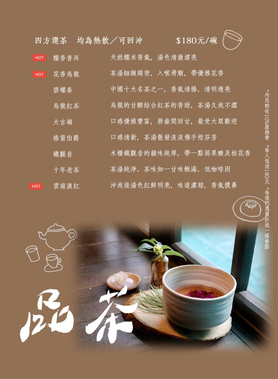 新竹竹東蕭如松藝術園區(日式老宅,咖啡廳,藝術展覽)