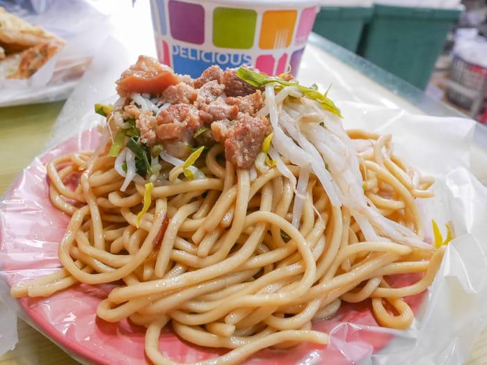Baoshan Township breakfast 7