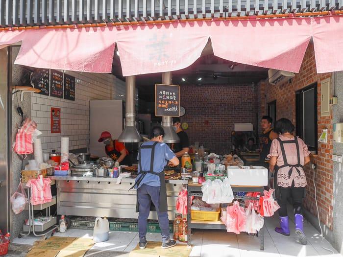 Baoshan Township breakfast