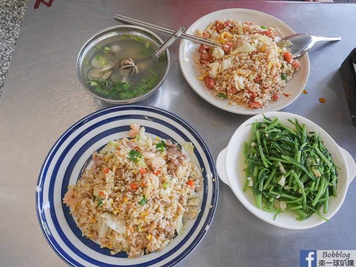 Fried rice 10