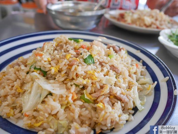 Fried rice 13