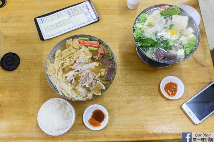 San Ma Stinky Pot 10