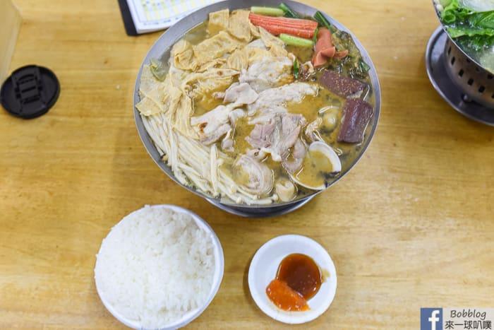 San Ma Stinky Pot 11