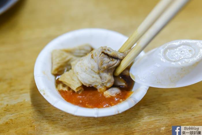 San Ma Stinky Pot 17