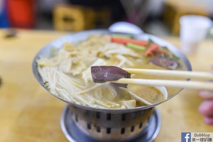 San Ma Stinky Pot 19