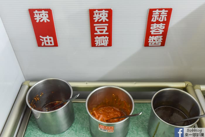 San Ma Stinky Pot 6