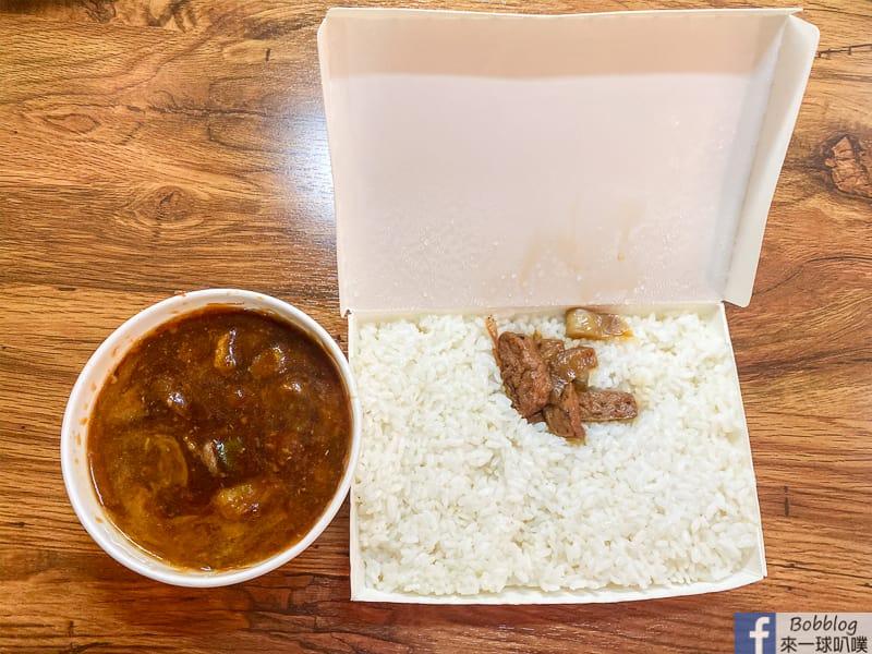 新竹清大夜市美食|香港銅鑼灣(學生CP值首選!大份量滑蛋燴飯、咖喱燴飯、沙爹燴飯)