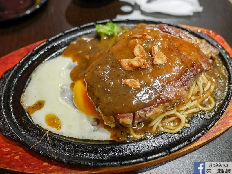 Shipin road steak 17