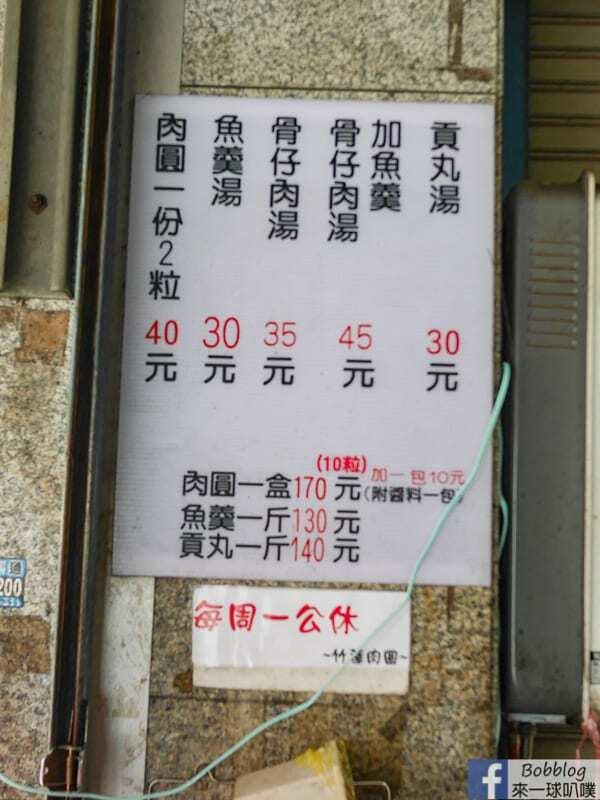 Taiwanese meatball 18