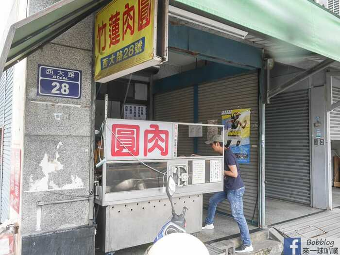 Taiwanese meatball 2