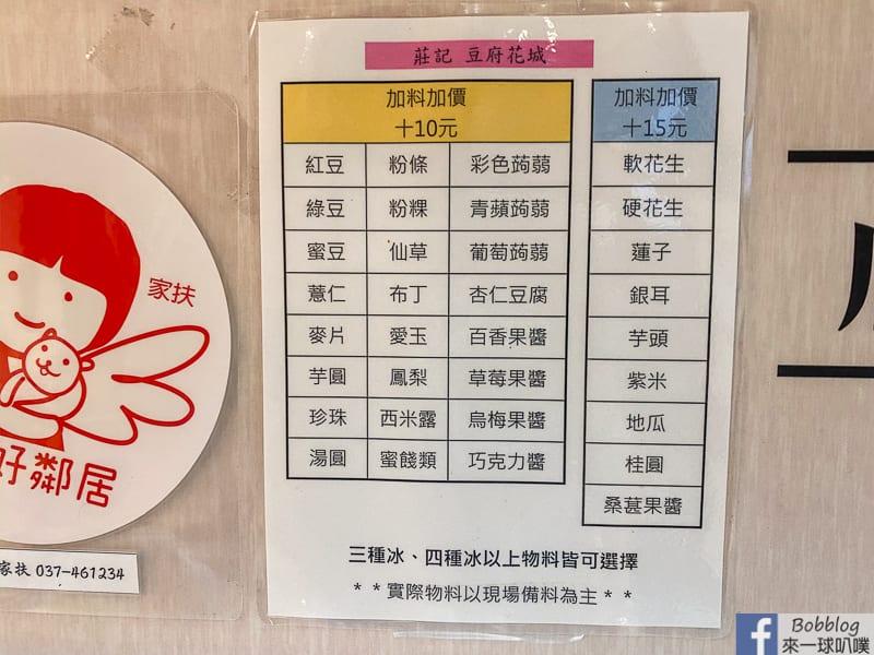 chunan-food-16