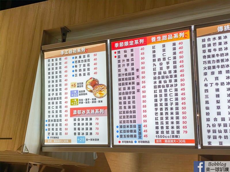 chunan-food-17