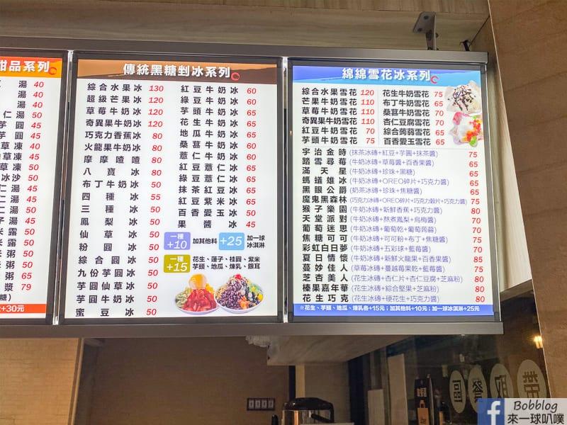 chunan-food-18