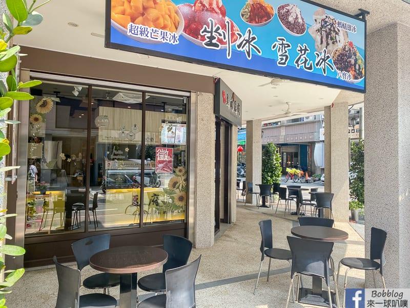 chunan-food-22
