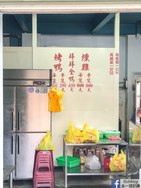 chunan-food-3