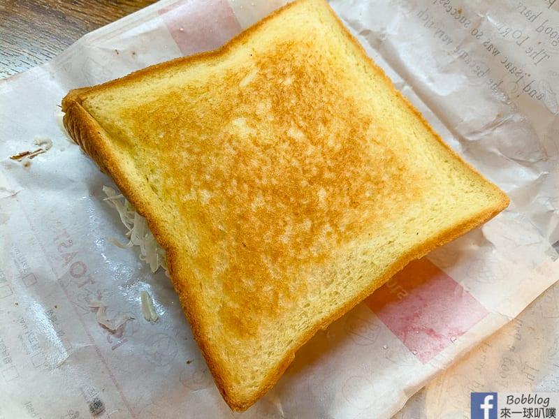 hsinchu-korea-toast-14