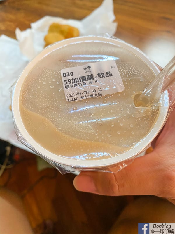 hsinchu-korea-toast-17
