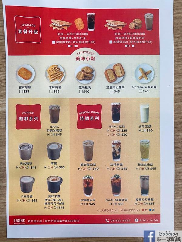 hsinchu-korea-toast-2