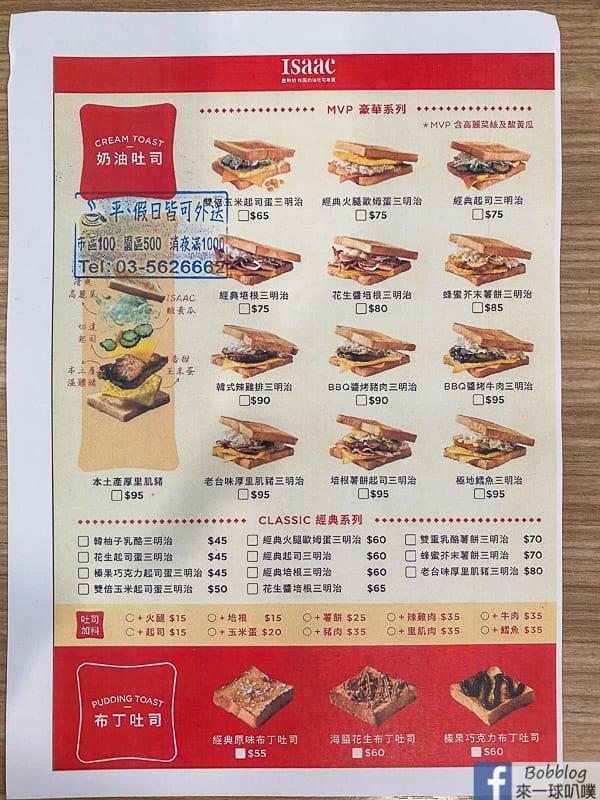 hsinchu-korea-toast