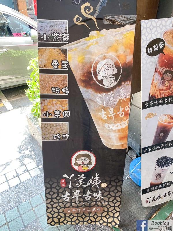 hsinchu-noodle-3