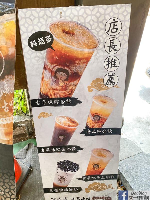 hsinchu-noodle-4