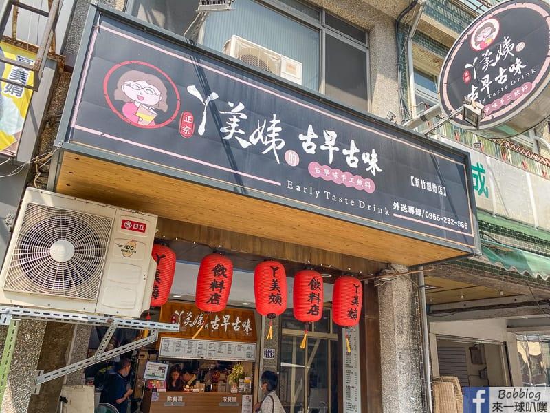 hsinchu-noodle-6