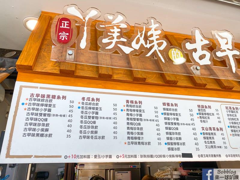 hsinchu-noodle