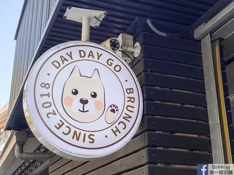 daydaygo-3