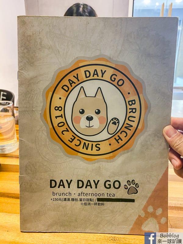daydaygo-7