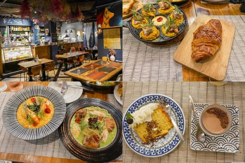 延伸閱讀:新竹歐陸餐廳|冪 La Miette Cafe(餐點不錯、 網美餐廳)