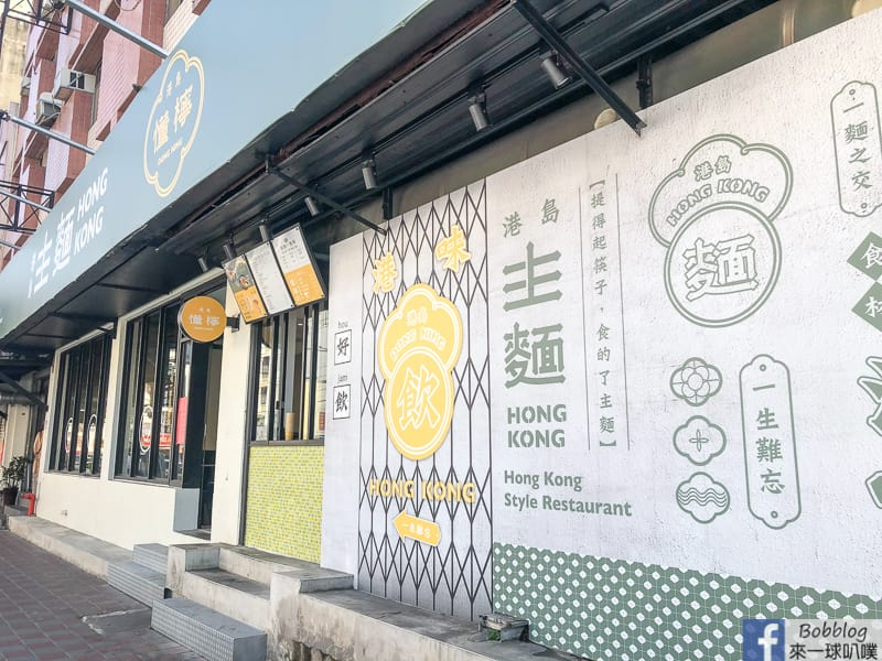 honkong-noodle-10