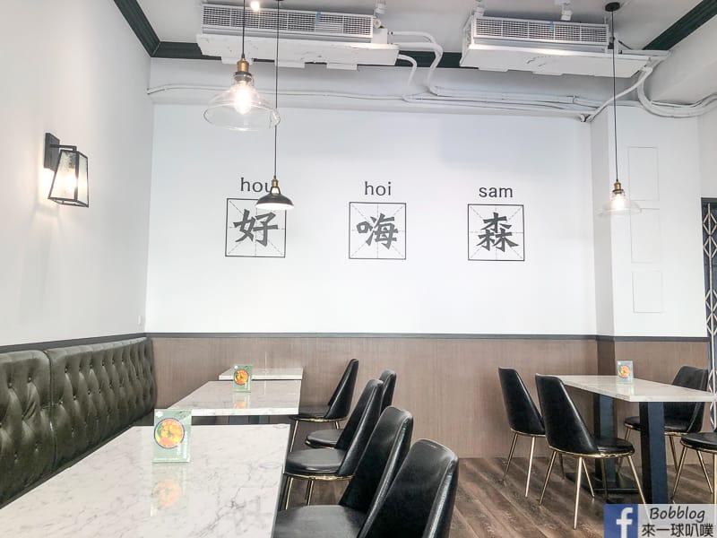 honkong-noodle-3