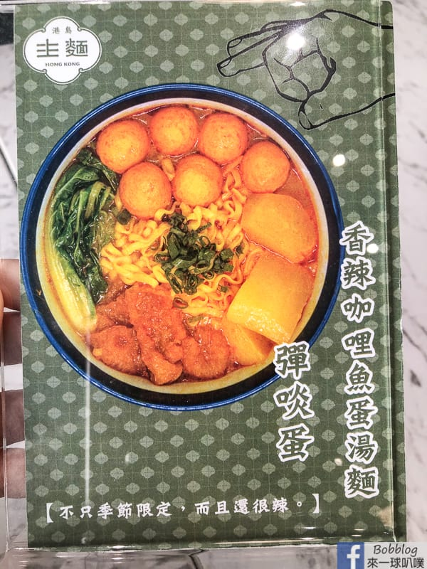 honkong-noodle-6