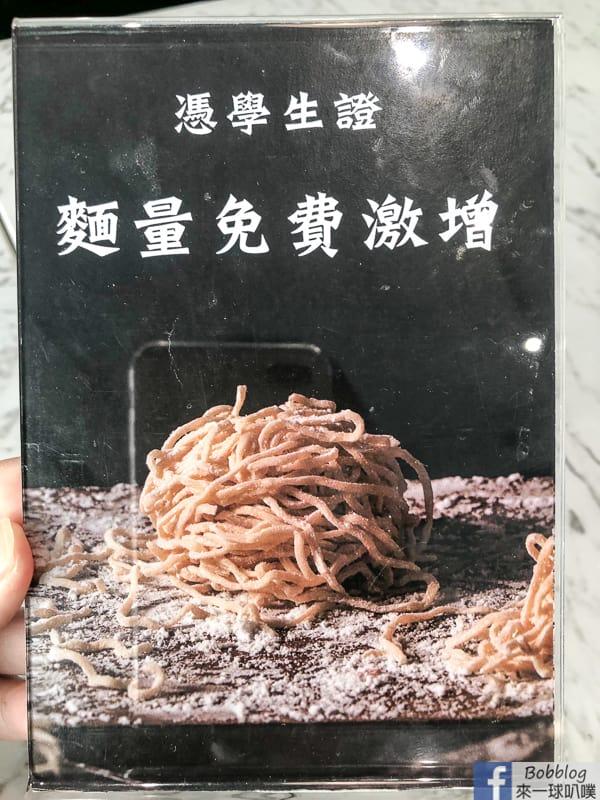 honkong-noodle-7