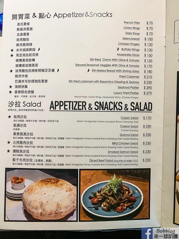 zebra-restaurant-10