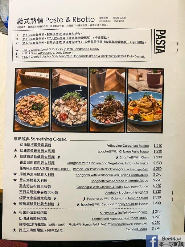 zebra-restaurant-14