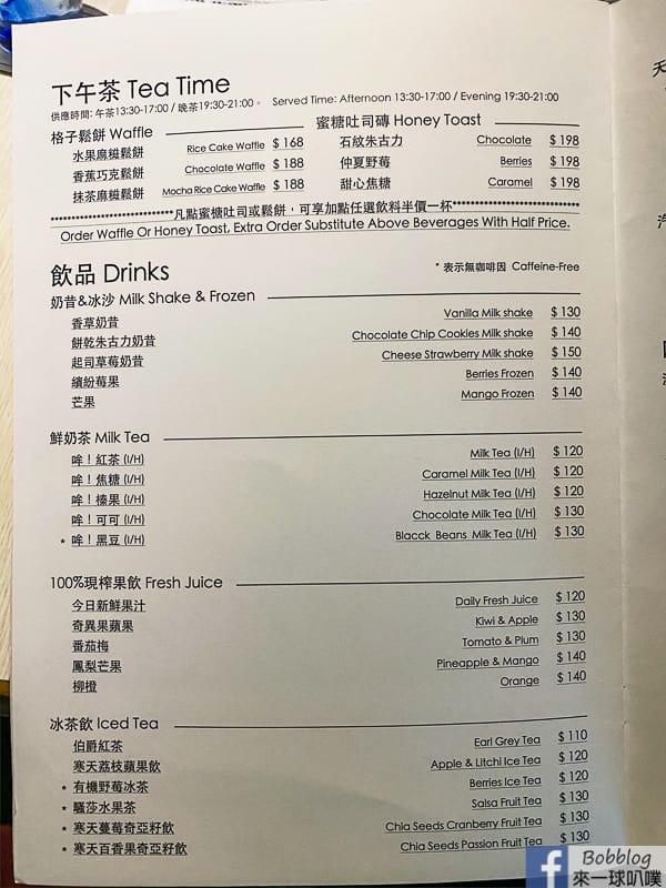 zebra-restaurant-18