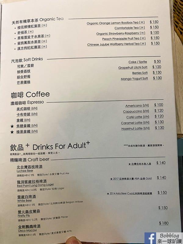 zebra-restaurant-19