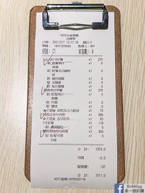 zebra-restaurant-30