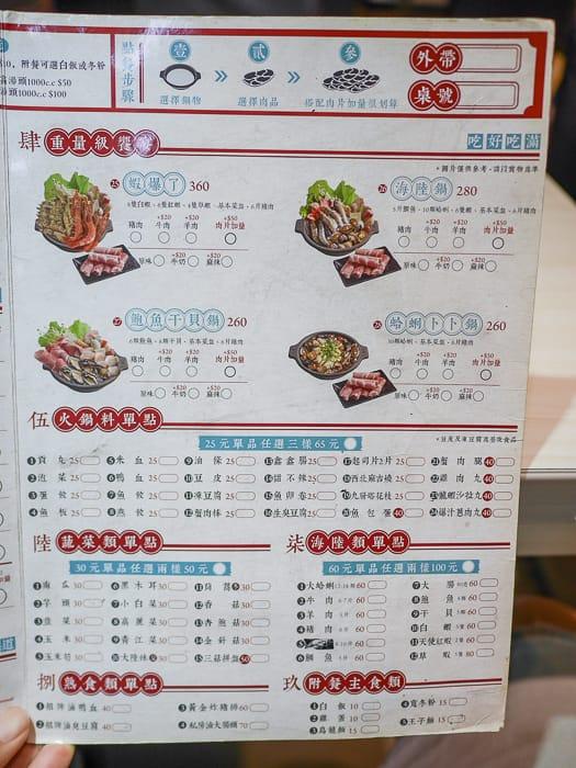 Hsinchu 6owl door hotspot 6