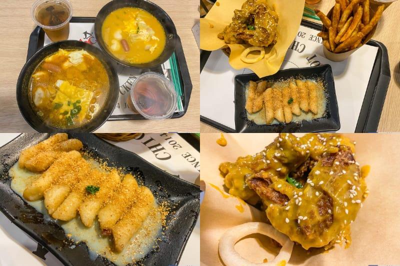 網站近期文章:新竹哈奇客Hot Chicken韓式炸雞(韓式拉麵,部隊鍋)