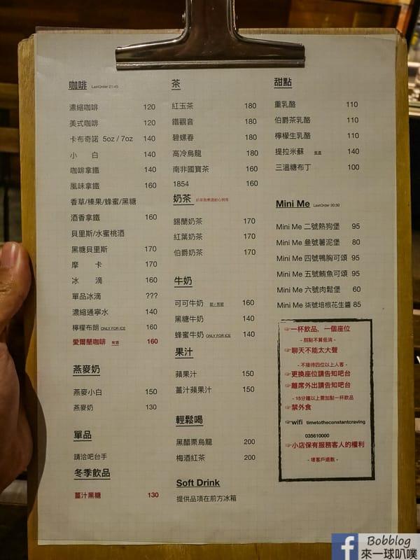 hsinchu-Dawncafe-5