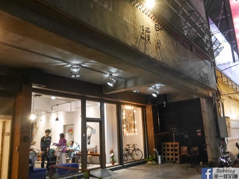 hsinchu-Dawncafe